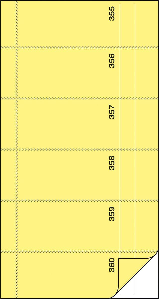 """sigel Formularbuch /""""Bonbuch/"""" 105 x 200 mm selbstdurchschreibend gelb 2 x 60 Blat"""
